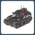 Mainpage-Tank