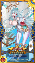 IPS Selvaria Law Card