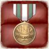 Ghirlandaio Service Medal