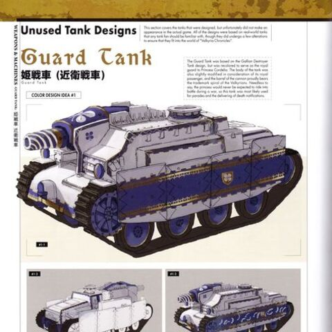 The Guard Tank's concept art, showing its somewhat unfinished model.