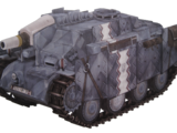 Gallian Tank Destroyer