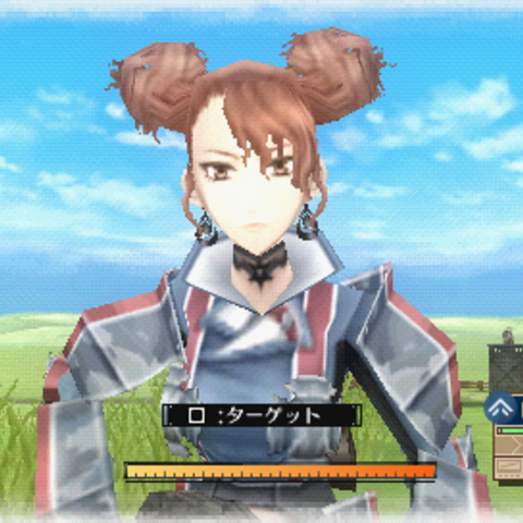 In-game screenshot of Rosie.