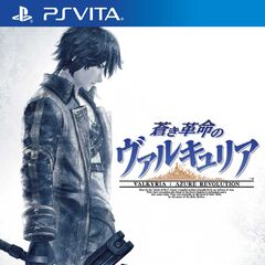 Official PS Vita Cover art