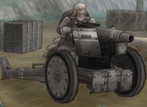 VC1 AT Gun