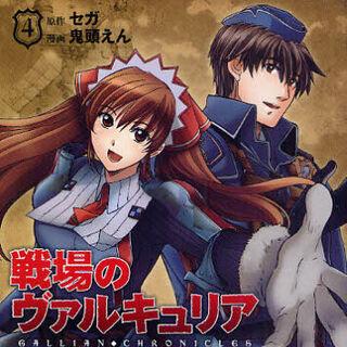 Japanese Cover for Volume 4
