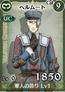 UC-0109