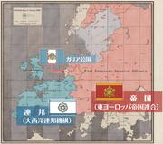 Political Map (VC4)
