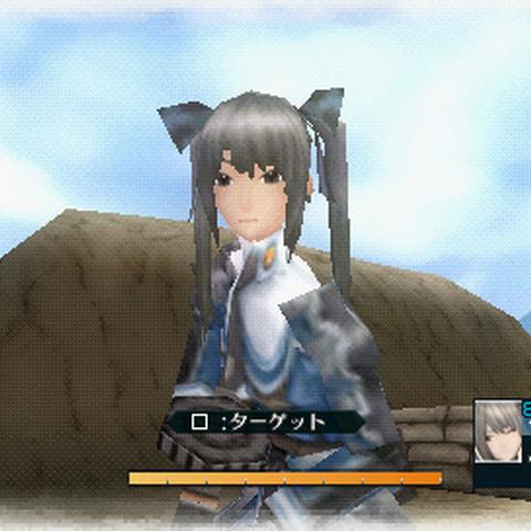 In-game screenshot of Edy.