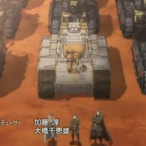 Lydia's tank as seen in the VCIII OVA opening.
