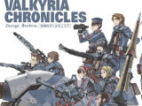 Valkyria Chronicles: Design Archive