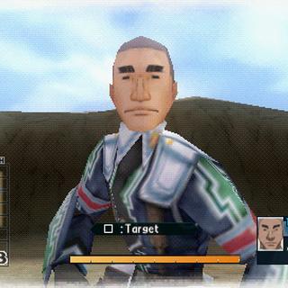 In-game screenshot of Raymond