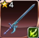 Albert (Weapon)