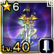 Valkyrie Blade (AF)