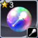 Staff Rainbow Crystal 3