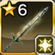 Yustaiz Sword