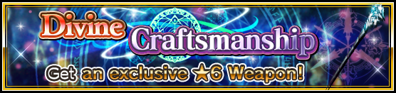 Skill Bestowed by the Gods Banner