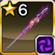 Trachian Spear