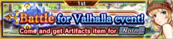 Valhalla Defense Banner