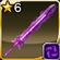 Hrist (weapon)