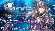 Valkyrie Aurora Introduction JP