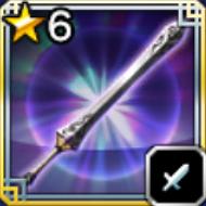 Jewel-Encrusted Sword (AF)