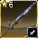 First Battle Sword