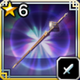 Blade of Resolve and Deceit