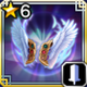 Immaculate Trinity Wings★