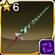 Lævateinn (6-Star)
