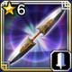 Ice Spear Gungnir