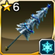 Holy Night Blade