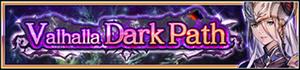 Valhalla Dark Path