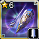 Sacred Sword & Shield★