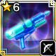 Azura Water Gun