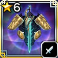 Underworld Ruler's Sword