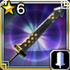 Striking Sword