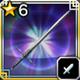 Queen's Sword
