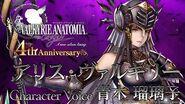 Awakened Valkyrie Alice Introduction JP