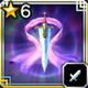 Shore Guardian Sword