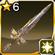 V Blade Replica