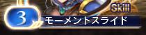 Battle 02