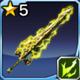 Eliminate Sword
