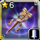 Ornament Sword Ecold