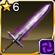 Avenger Sword