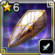 Shield of the Gods