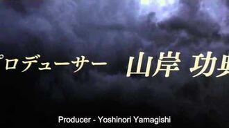 Valkyrie Anatomia Trailer 1 (English Subs)
