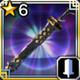 Veteran Mercenary Sword