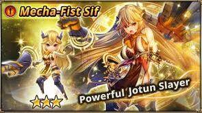 Mecha-Fist Sif Banner