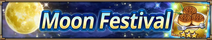 Moon Festival Banner