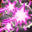 Stone Shot icon